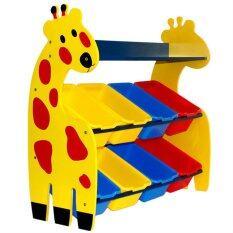 Lookmeeshop ชั้นวางของ ที่เก็บของเล่นเด็ก ยีราฟ Giraffe Keeping Toy (สีเหลือง).