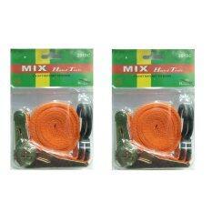 ราคา Mix สายรัดแบบมีเฟืองล็อค รถยนต์ 25Mm X 15Ft 1 คู่ กรุงเทพมหานคร