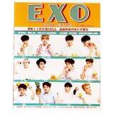 ซื้อ Photobook Exo 3 ออนไลน์ Thailand