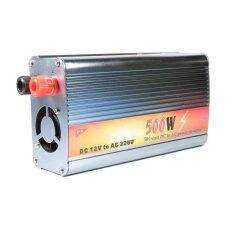 ขาย Power Inverter ตัวแปลงไฟรถเป็นไฟบ้าน 500W สีเงิน ถูก ใน ไทย