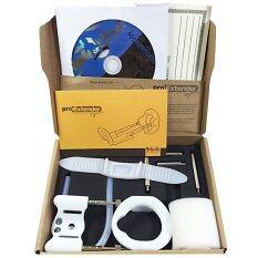 ส่วนลด สินค้า Proextender System 3 รุ่นใหม่ สายแบน สายกลม