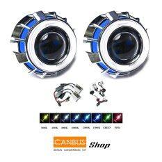 ส่วนลด Unbranded Generic Projector Bi Xenon 2 Ccfl โปรเจ็กต์เตอร์ไบซีนอล รุ่น Pjw B10B ไฟวงแหวนหน้าสีขาว หลังสีฟ้า Unbranded Generic ใน นนทบุรี