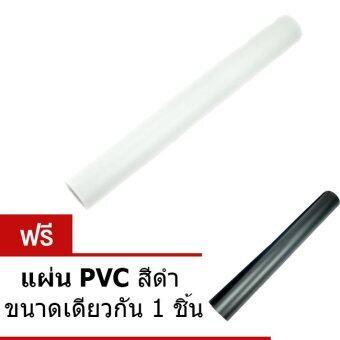 PVC White Background พื้นสีขาว ไว้สำหรับถ่ายภาพ สต๊อค สตูดิโอ ขนาด 70*140cm ซื้อ 1 แถม Pvc Black Pvc สีดำ
