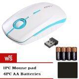 ขาย Q88 ซุปเปอร์สลิม เม้าส์ไร้สาย 2 4Ghz Optical Wireless Mouse Mice 1600Dpi Blue White ฟรี 1Pc Mouse Pad 4Pc Aa Batteries ราคาถูกที่สุด