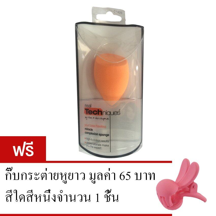 Real Techniques Miracle Complexion Sponge ฟองน้ำแต่งหน้ารูปไข่ เกลี่ยรองพื้น (สีส้ม)