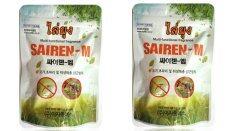 ขาย Sairen M Mosquito Repellent ไล่ยุง ซอง 2 Pcs 2 ซอง ออนไลน์ ใน กรุงเทพมหานคร