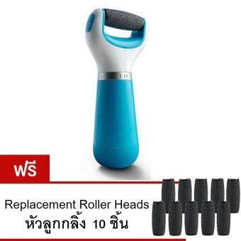 Seoul Velvet เครื่องขัดเท้า (Blue) แถมฟรี Replacement Roller Heads หัวลูกกลิ้ง 10 ชิ้น
