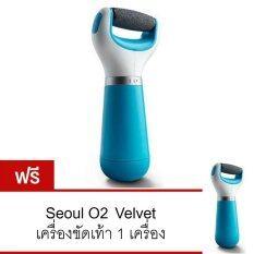 ทบทวน Seoul Velvet เครื่องขัดเท้า หินขัดเท้า ที่ขัดเท้า Blue ซื้อ 1 แถม 1