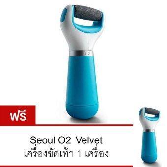 Seoul Velvet เครื่องขัดเท้า หินขัดเท้า ที่ขัดเท้า (Blue) ซื้อ 1 แถม 1