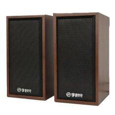 ซื้อ Soundbar Speaker Usb Hi Fi Timbre ลำโพงคอม รุ่น V 07 (Brown Expanded Metal) Unbranded Generic เป็นต้นฉบับ
