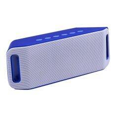 ขาย Speaker Bluetooth Super Bass ลำโพงบลูทูธ รุ่น S204 สีน้ำเงิน ออนไลน์ ใน ไทย