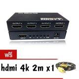 ราคา Splitter Hdmi 1X4 Full Hd 3D 1080P ฟรี Himi 4K 2M ใหม่ ถูก
