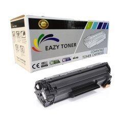 ขาย ตลับหมึก Toner For Brother Laser Printer Hl 1110 Dcp 1510 Mfc 1815 รุ่น Tn 1000 Unbranded Generic ถูก