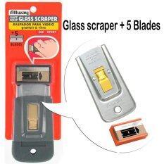 ราคา Tools มีดขูดทำความสะอาดกระจก พร้อมใบมีด 5ใบ Unbranded Generic เป็นต้นฉบับ
