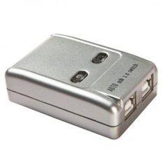 USB Printer Auto Switcher 1 Printer 2 Computer (อุปกรณ์USB2.0) ( Silver)