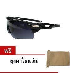 ราคา แว่นตาจักรยาน กันแสง Uv 400 สีเทา ดำ ฟรี ถุงผ้าใส่เเว่น เป็นต้นฉบับ Unbranded Generic