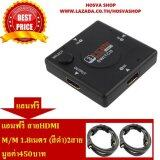 ราคา Oemgenuine 3Port 1080P Hdmi Switch Switcher Splitter Video Selector Hub Box Hdtv Ps3 Dvd สีดำ แถมฟรี สายHdmi M M 1 8เมตร สีดำ 2สาย Oemgenuine เป็นต้นฉบับ
