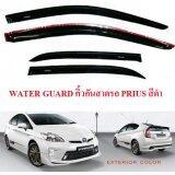 ซื้อ Oemgenuine กันสาด Toyota Prius สีดำ ติดตั้งง่าย พร้อมกาว 2 หน้า 3 M ทรงศูนย์ เว้นระยะตรงกลาง ตามรูปภาพ 84 Racing Oemgenuine ออนไลน์