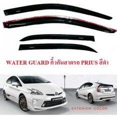 ราคา Oemgenuine กันสาด Toyota Prius สีดำ ติดตั้งง่าย พร้อมกาว 2 หน้า 3 M ทรงศูนย์ เว้นระยะตรงกลาง ตามรูปภาพ 84 Racing Oemgenuine เป็นต้นฉบับ