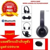 ราคา Oemgenuine Wireless Bluetooth Headphone Stereo หูฟังบลูทูธ รุ่น P47 สีดำ แถมฟรี กระเป๋าเก็บหูฟัง ที่สุด