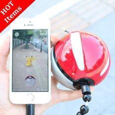 ราคา Ogi แบตสำรอง Pokeball Powerbank 10000 Mah Magic Ball สำหรับเทรนเนอร์ Pokemon Go Ogi ออนไลน์
