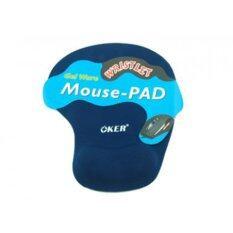 โปรโมชั่น Oker แผ่นรองเม้าส์พร้อมเจลรองข้อมือ Mouse Pad With Gel Wrist Support สีน้ำเงิน Oker