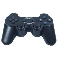 OKER Gaming Joy Stick for PC Analog รุ่น U-706 (Black)