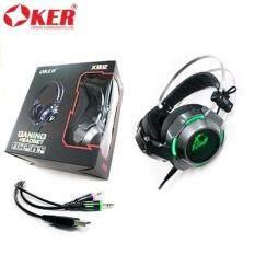 ซื้อ Oker Ganing Headset หูฟังเกมมิ่ง รุ่น X92 สีดำ ใน กรุงเทพมหานคร