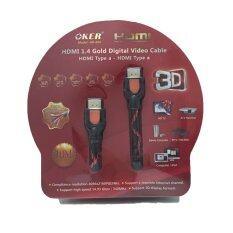 ขาย Oker Hdmiสายทองแดง24K V1 4 M M 10M Hd404 Black ออนไลน์