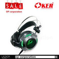 ราคา Oker หูฟังเกมมิ่ง Headphone X92 Black ออนไลน์