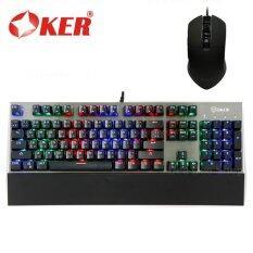 OKER Magic RGB Mechanical Keyboard Blue Outemu Switch รุ่น K95 (สีดำ) + เมาส์เกมมิ่ง มาโคร รุ่น V82 (black)