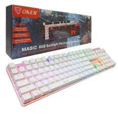 OKER RGB K84 Mechanical Keyboard Outemu Blue Switch TH/EN Layout (White)