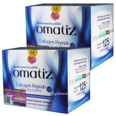 ซื้อ Omatiz Collagen โอเมทิซ คอลลาเจน อาหารเสริมเพื่อผิวขาว กระจ่างใส เปล่งประกายออร่า คืนความอ่อนเยาว์ให้ผิว บรรจุ 25 ซอง 2กล่อง ใหม่ล่าสุด