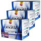 ขาย Omatiz Collagen โอเมทิซ คอลลาเจน อาหารเสริมเพื่อผิวขาว กระจ่างใส เปล่งประกายออร่า คืนความอ่อนเยาว์ให้ผิว บรรจุ 25 ซอง 3กล่อง ราคาถูกที่สุด