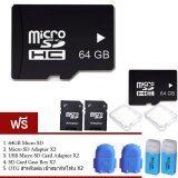 โปรโมชั่น Omg 64Gb Micro Sd Card Class 10 Fast Speed Micro Sd Adapter Usb Micro Sd Card Adapter Sd Case Box Otg 2ชุด Omg