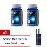 ขาย Omg Vitamin For Men อาหารเสริมท่านชาย 30 แคปซูล X 2 กระปุก ฟรี Omg Sense Men Serum 30Ml ออนไลน์ ใน ไทย