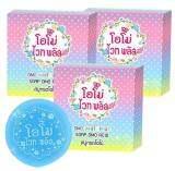 Omo White Plus Soap Omo Acidสบู่กรดโอโม่100กรัม 3ก้อน กรุงเทพมหานคร