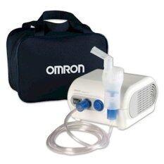 ราคา Omron ครื่องพ่นยา รุ่น Ne C28 เป็นต้นฉบับ Omron