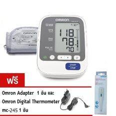 ซื้อ Omronเครื่องวัดความดัน รุ่นHem 7130 แถมฟรีomron Adapterราคา730บาท และDigital Thermometerรุ่นMc 245ราคา220บาท Omron