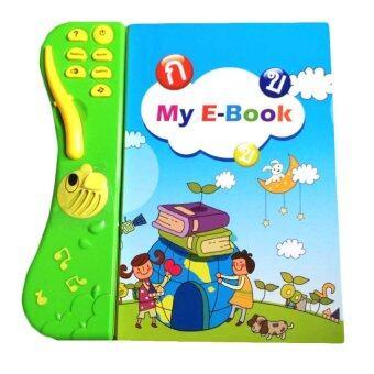 One Toysหนังสือพูดได้My e-book 2ภาษา(ไทย-อังกฤษ)