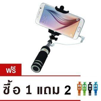 OneChoice ไม้เซลฟี่ขนาดเล็กพร้อมตัวกดถ่ายรูปในตัว (Mini Monopod Selfie)(สีดำ) แถมฟรี Minipod Selfie คละสี 2 ชิ้น