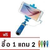 ขาย Onechoice ไม้เซลฟี่ขนาดเล็กพร้อมตัวกดถ่ายรูปในตัว Mini Monopod Selfie สีฟ้า แถมฟรี Minipod Selfie คละสี 2 ชิ้น ออนไลน์ ใน ไทย
