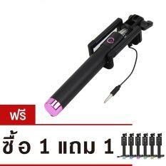 Onechoice ไม้เซลฟี่สีดำพร้อมตัวกดถ่ายรูปในตัว Monopod Selfie Stick ปุ่มสีชมพู ซื้อ 1 แถม 1 คละสี เป็นต้นฉบับ