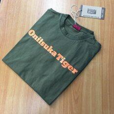 ขาย Onitsuka Tiger เสื้อยืดคอกลม ของแท้ T Shirt สีเขียว Olive Classic ราคาถูกที่สุด
