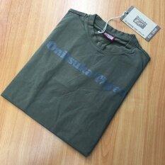 ขาย Onitsuka Tiger เสื้อยืดคอกลม ของแท้ T Shirt สีเขียวเข้ม Classic ใน กรุงเทพมหานคร