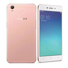Oppo A37 16GB (RoseGold) รับประกับศูนย์ Oppo
