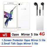 ทบทวน ที่สุด Oppo Mirror 5 Lite 4G Lte 16Gb White New รับประกันูนศูนย์ Oppo