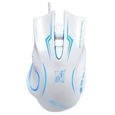 ราคา Optical Usb Gaming Wired Mouse Mice White Unbranded Generic จีน