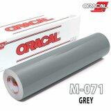 ซื้อ Oracal 651 สติ๊กเกอร์ด้านสีเทา ติดรถยนต์ 50Cm X126Cm ใหม่ล่าสุด