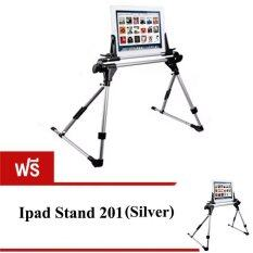 Orbia แท่นวาง iPad Stand / Tablet PC mount / Tablet / Holder 201 (Black/Silver) (ซื้อ 1 แถม 1)